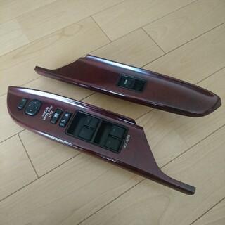 トヨタ - 美品 20 アルファード ヴェルファイア 純正 茶木目パネル 運転席 助手席