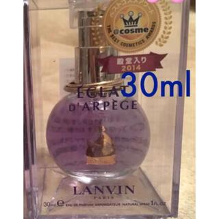 ランバン(LANVIN)のランバン エクラドゥアルページュ 30ml  【新品未使用】(香水(女性用))