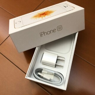 Apple - 新品 未使用 apple 純正 iphone se 付属品 充電器 アダプター