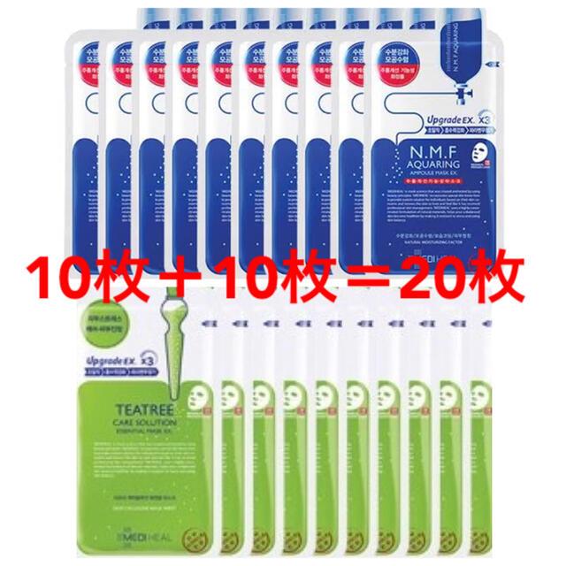 メディヒール MEDIHEAL NMF TEATREE 20枚 コスメ/美容のスキンケア/基礎化粧品(パック/フェイスマスク)の商品写真