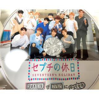 セブンティーン(SEVENTEEN)のセブチの休日 dvd seventeen(その他)