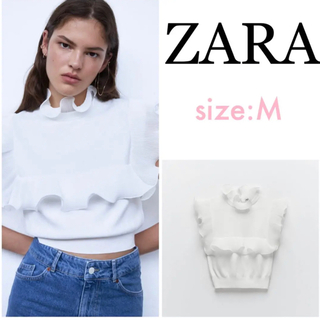 ZARA - 大人気❣️希少❗ ZARA ザラ フリル付きニットトップス