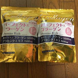 アサヒ - パーフェクトアスタコラーゲン2袋
