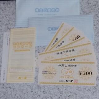 フジヤ(不二家)の不二家株主優待券6000円分(ラクマパック)(ショッピング)