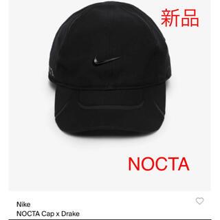 NIKE - 新品 Nike NOCTA Cap x Drake Black NIKELAB