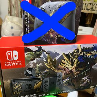 ニンテンドースイッチ(Nintendo Switch)のモンスターハンターライズ スペシャル・エディション プロコンセット(家庭用ゲーム機本体)