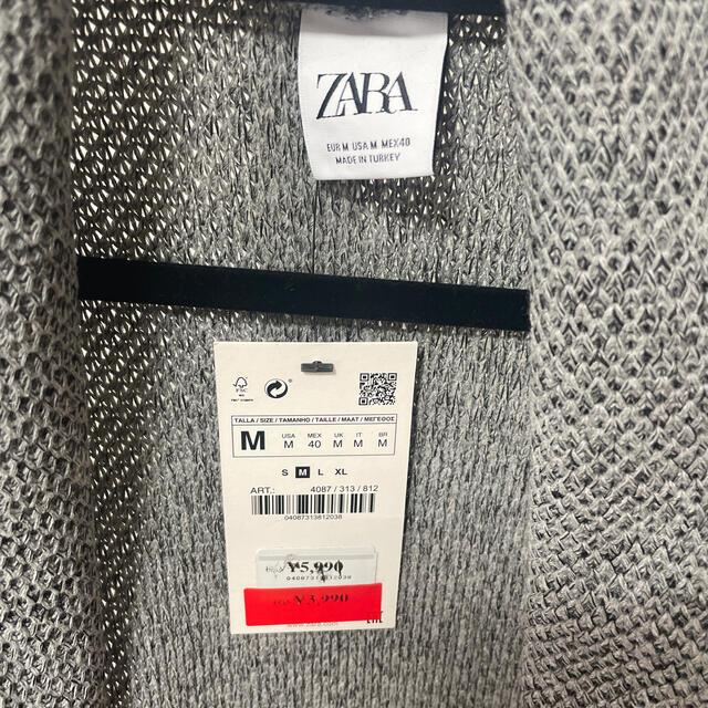 ZARA(ザラ)のカーディガン  メンズのトップス(カーディガン)の商品写真