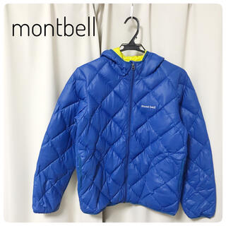 モンベル(mont bell)のmontbell リバーシブルダウン 160(コート)