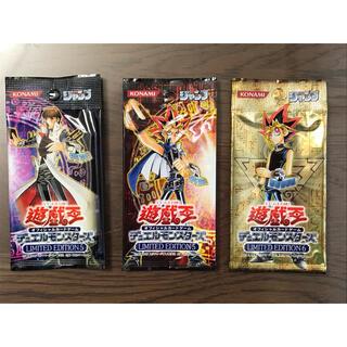 遊戯王 LIMITED EDITION 5、5、6 3袋セット(Box/デッキ/パック)