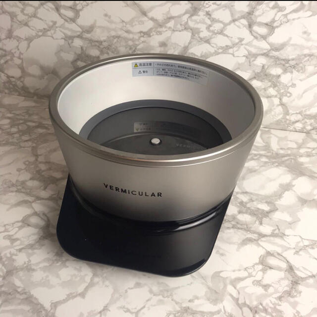 Vermicular(バーミキュラ)のバーミキュラ ライスポット5合炊き スマホ/家電/カメラの調理家電(炊飯器)の商品写真
