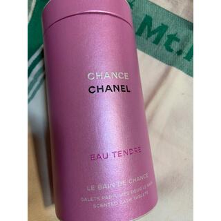 シャネル(CHANEL)のシャネル チャンス オータンドゥル バスタブレット 入浴剤 限定 CHANEL(入浴剤/バスソルト)