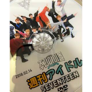 セブンティーン(SEVENTEEN)のseventeen 週刊アイドル dvd(その他)