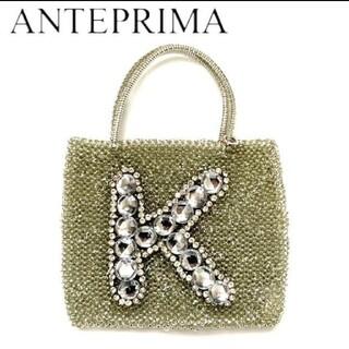 ANTEPRIMA - ANTEPRIMA アンテプリマ ワイヤーバッグ ハンドバッグ イニシャル K