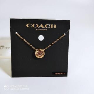 コーチ(COACH)のCOACHゴールドネックレスペンダント☆新品未使用(ネックレス)