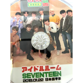 セブンティーン(SEVENTEEN)のseventeen アイドルルーム dvd(その他)
