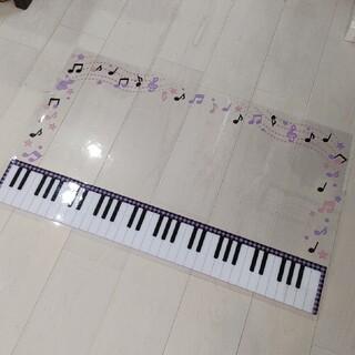 ニトリ(ニトリ)のニトリ☆デスクマット☆ピアノ(学習机)