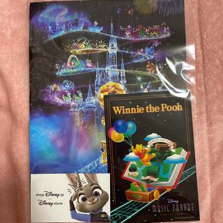 Disney - ディズニーパレード ディズニーストア プーさん はがき ゲーム ディズニー