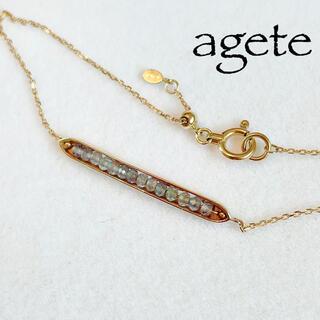 agete - 【agete】アガット*K10YG*タンザナイト*スキニーブレスレット
