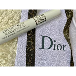 Dior - Dior マキシマイザー クリア マスカラ下地
