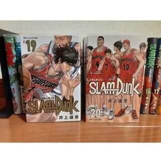 集英社 - 新装版スラムダンク1~20巻全巻セット