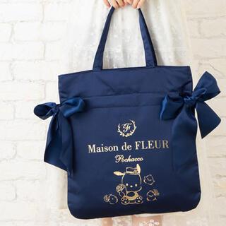 メゾンドフルール(Maison de FLEUR)の【新品、未開封】メゾンドフルール ポチャッコバッグ(トートバッグ)