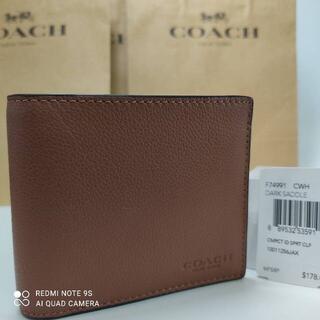 コーチ(COACH)のCOACH新品未使用☆メンズ二つ折り財布&カードケース付属 ダークサドル(折り財布)