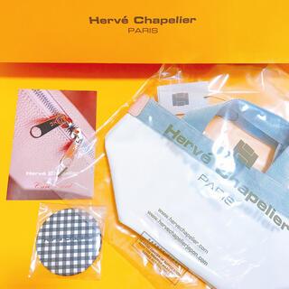 Herve Chapelier - 新品 未使用 タグ付き エルベシャプリエ ドラジェタグ + ノベルティミラー付き