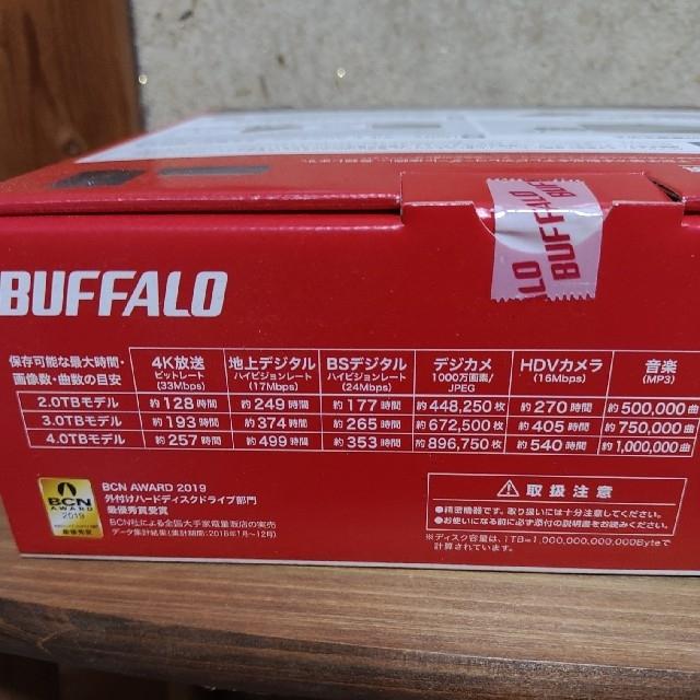 Buffalo(バッファロー)のバッファロー ハードディスク スマホ/家電/カメラのPC/タブレット(PC周辺機器)の商品写真