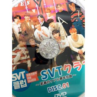 セブンティーン(SEVENTEEN)のsvtクラブ dvd seventeen(その他)