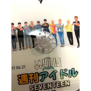 セブンティーン(SEVENTEEN)の週刊アイドル seventeen dvd(その他)