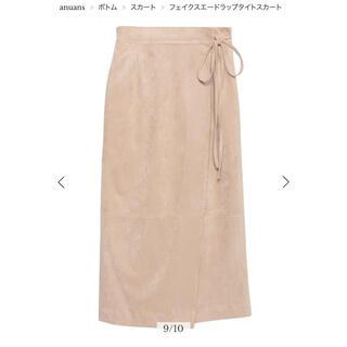 Noble - anuans フェイクスエードラップタイトスカート
