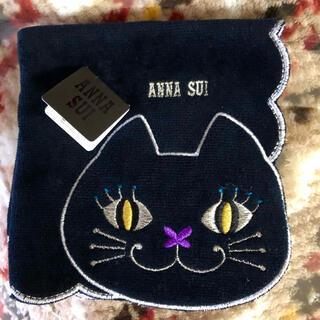 ANNA SUI - 【新品】ANNA SUI ☆ アナスイ タオルハンカチ 黒猫