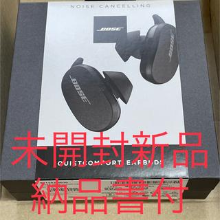 BOSE - 【未開封新品】BOSE  QuietComfort Earbuds