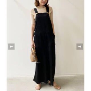 L'Appartement DEUXIEME CLASSE - 【UNION LAUNCH】WOOL Over All Flare Skirt