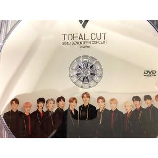 セブンティーン(SEVENTEEN)のseventeen ideal cut dvd コンサート dvd(その他)
