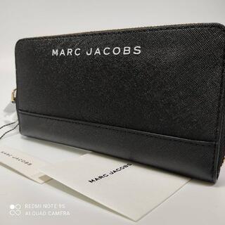 マークジェイコブス(MARC JACOBS)のMARC JACOBS 長財布ブラック×革 新品未使用(長財布)