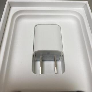 Apple - iPhone 電源アダプタ 純正品