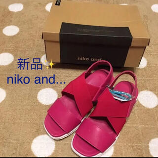 niko and... - 感謝sale❤️4817❤️新品✨niko and..⑧❤️履きやすいサンダル