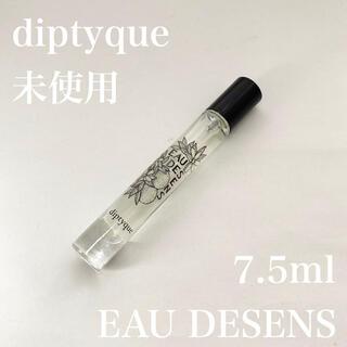 ディプティック(diptyque)のオーデサンス ディプティック diptyque オードトワレ 7.5ml(ユニセックス)