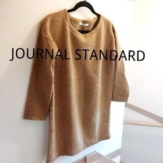 JOURNAL STANDARD - JOURNAL STANDARE オーバーサイズ ベージュ ニット ワンピース