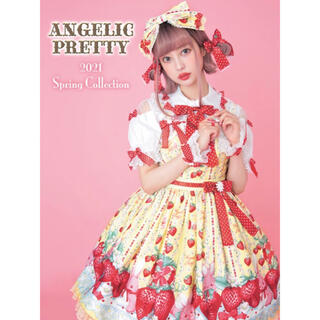 アンジェリックプリティー(Angelic Pretty)のアンジェリックプリティ  Spring Collection Look Book(ファッション)