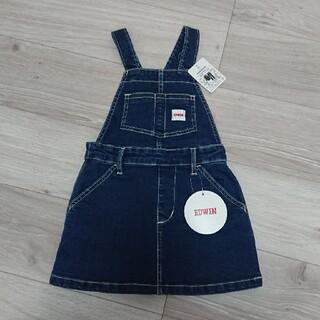 エドウィン(EDWIN)のEDWIN デニムジャンパースカート☆新品(スカート)
