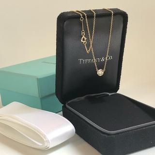 Tiffany & Co. - ティファニー 0.33ct 大粒ダイヤバイザヤードネックレス