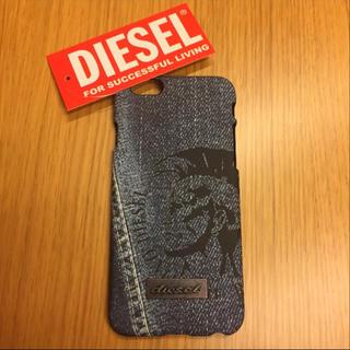 ディーゼル(DIESEL)の【男の憧れ】 新品 『DIESEL』 iphone6 6s case 未使用(iPhoneケース)