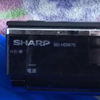 アクオス(AQUOS)のKAZ様専用【ジャンク】ブルーレイレコーダー SHARP BD-HDW75(ブルーレイレコーダー)