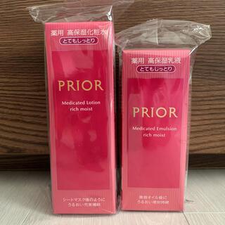 プリオール(PRIOR)のプリオール 薬用 高保湿化粧水 高保湿乳液 セット(化粧水/ローション)