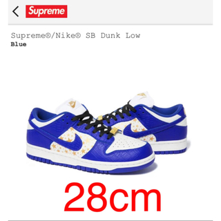 Supreme - 新品 supreme NIKE Dunk low US10 28cm Blue