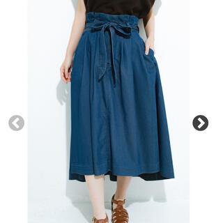 リー(Lee)のLady Lee ウエストリボンのペーパーバッグスカート フレアロングスカート(ロングスカート)