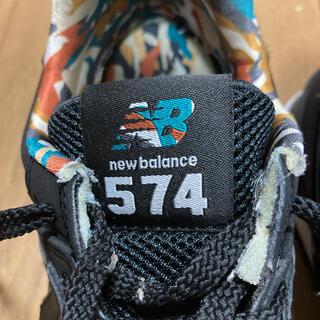 New Balance - ニューバランス 574  メンズスニーカー 29cm