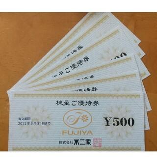 不二家 株主優待 3000円分(レストラン/食事券)